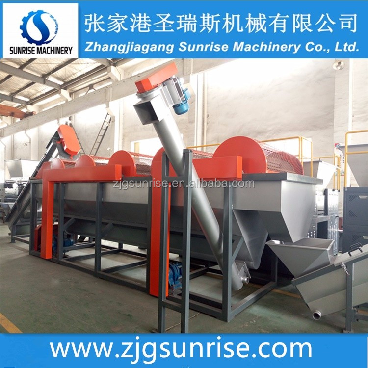 waste plastic woven bag film washing recycling squeezing machine