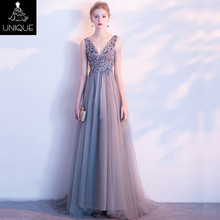Gray evening dress female new fashion banquet long noble dress Slim elegant sexy evening gowns for teenagers