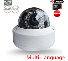 Multi-language 4MP CCTV network camera Support H.265 With Card Slot, Audio, POE, Mini Dome cam IP surveillance 2560x1440
