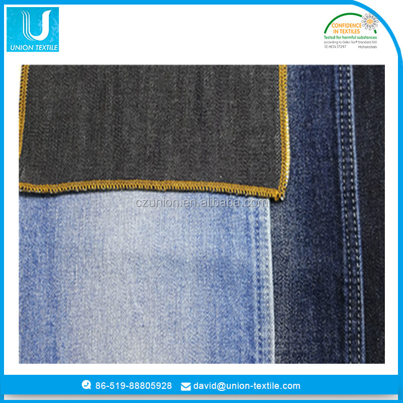 elastic stretch jeans for men