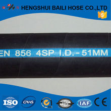 flexible high pressure rubber hydraulic hose EN 856 4SP industrial rubber hose pipe 38mm