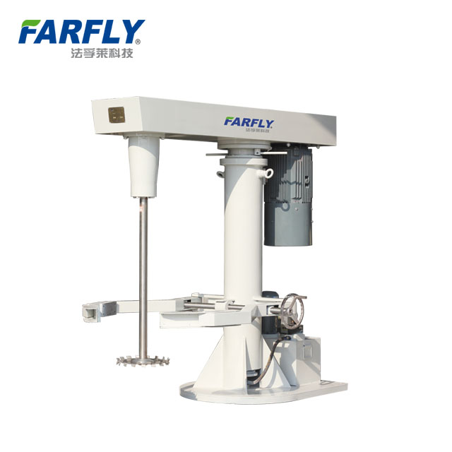 FARFLY FDG Industrial Batch Production high speed dissolver