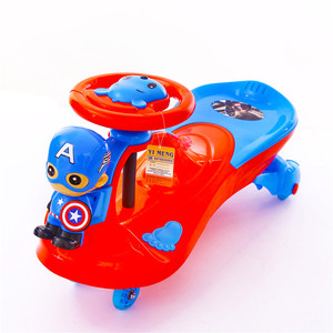 Hot sale cheap price plastic car kids ride twister car baby swing car