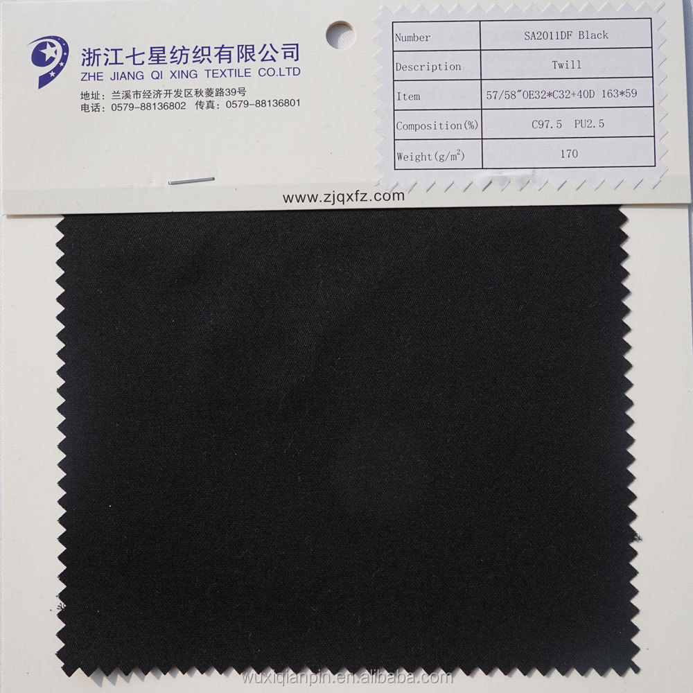 High quality black four-way stretch lycra fabric wholesale