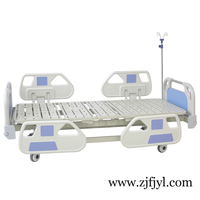 Twin Electric Vibrating Bed Used For