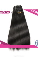 Cheap Price,Nice-looking,100% Malaysian Remy Human Hair, Silky Straight,Skin Weft