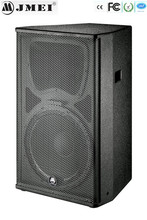 DM series sound project dj powered speakers for large stadium