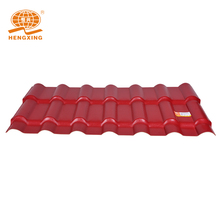 Very high loading capacity Heat Insulation Plastic Blue Wholesale Roofing Shingles