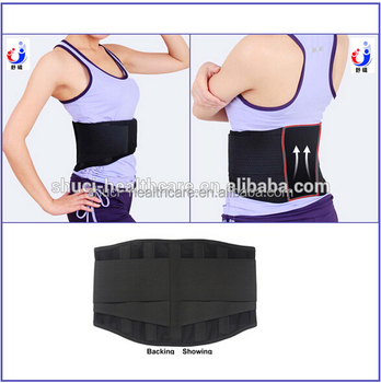 neoprene waist Support Belt Strap adjustable lumbar back brace