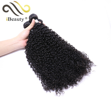 Large Stock Grade 9 Virgin Hair Remy Peruvian Afro Kinky Human Hair Overnight Shipping