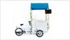 huaibei ice bike jxcycle tricycle for bike