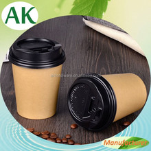 Plain Kraft Paper Hot Coffee Cup with Cover/Printed Logo disposable Brown Paper Cups