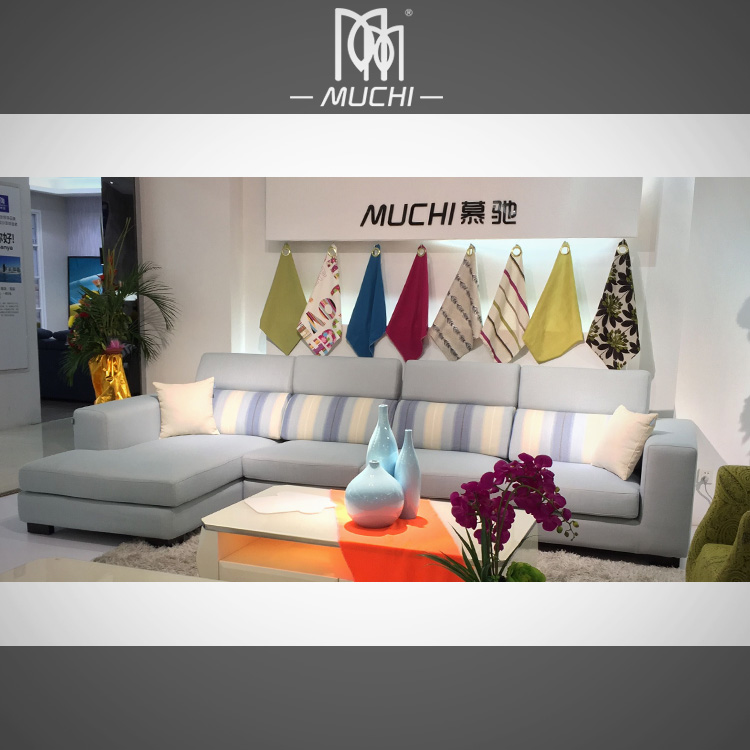 Korea Minimalistic Style Armless Sofa Set Living Room Furniture