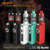 China top ten selling products 50w box mod vapor mod dry herb vape box mod tank atomizer e cigartte starter kit