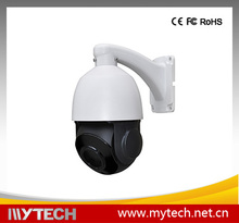hot sale High speed HD IP cctv ptz mini dome camera