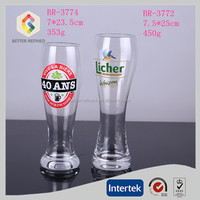 different types beer glass cup wholesale