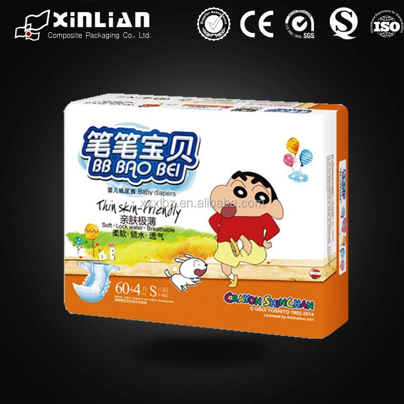 Disposable baby diaper packing plastic bags