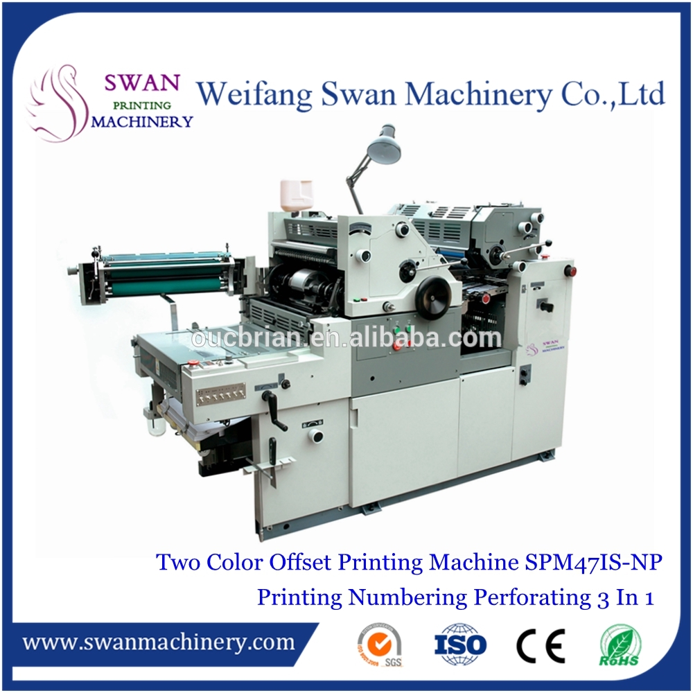 Well Designed offset printer hamada with low price
