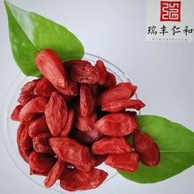 Manufacturer Export Certified Dried Organic goji berry