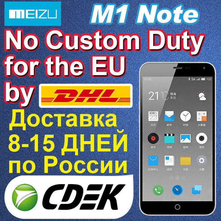 "original international version Meizu <strong>M1</strong> Note 4G FDD LTE Mobile Phone Dual SIM 5.5"" MTK6752 Octa Core 13MP Android 4.4 Smartphone"