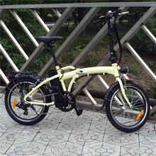 foldable cheaper e-cycle 20inch*1.75 electrical motor portable bicycle
