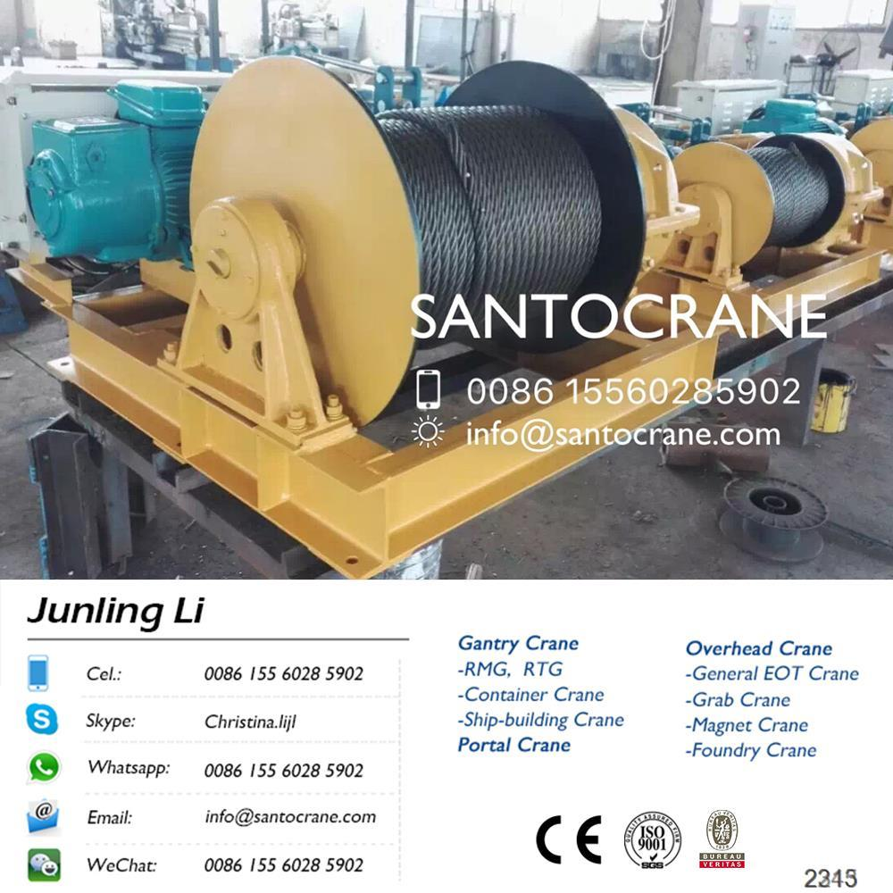 Double Drum Wire Rope Electric Winch