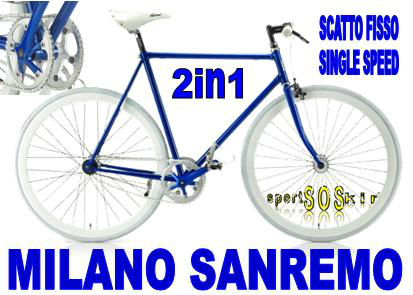MILANO SANREMO FUNNY BIKE ONE SPEED