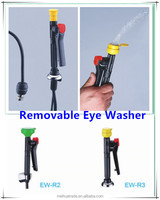 Good quality and reasonable price Removable Eye Washer