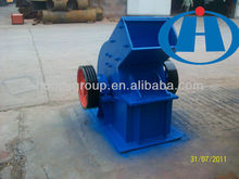 quality assurance hammer crusher drawing with ISO Certificate