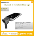 CE certificated 15W to 30W integrated all in one solar street light with sensor