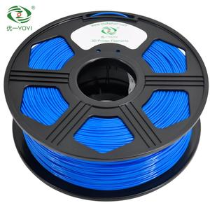Wholesale price 3D printer 2.85mm 2kg PLA filament with Amazon quality