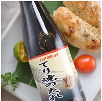 superior black sushi fish shape soy sauce