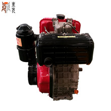1 cylinder air cooled small diesel engine cheap price