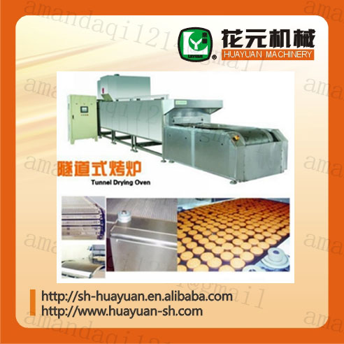 continuous baking tunnel oven for cookies and biscuit