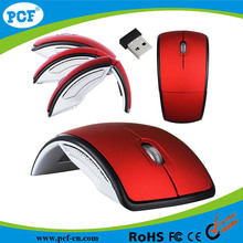 Factory 2.4 GHz Wireless Arc Foldable Optical Mouse wholesale