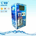 Automatic self-service bulk and bagged ice vending machine