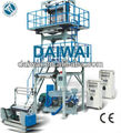 Two layers dual for hdpe and ldpe film blowing machine