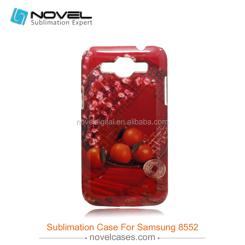 cool phone cases for Galaxy Win I8552,diy sublimation 3d blank