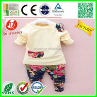 New design Cheap baby kids garments Factory
