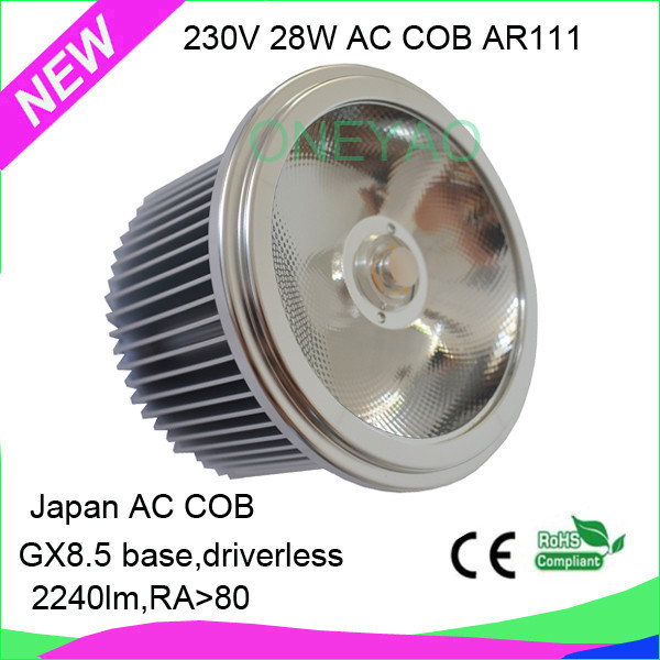 new design 2240lm RA80 made with Japan AC COB 28W LED GX8.5 AR111 driverless AR111