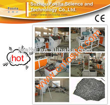 latest technology recycled plastic granulation machine with great price