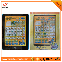 Christmas Didactic Toys For Kids, Ipad For Kids Islamic Educational Toys