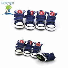 Lovoyager Hot Selling wholesale stock pet accessories Pet Boots Dog Shoes