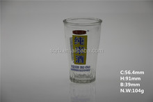 Drinking Glass Cup For Wine