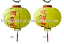 Handmade Chinese Paper Lanterns For Home Decoration