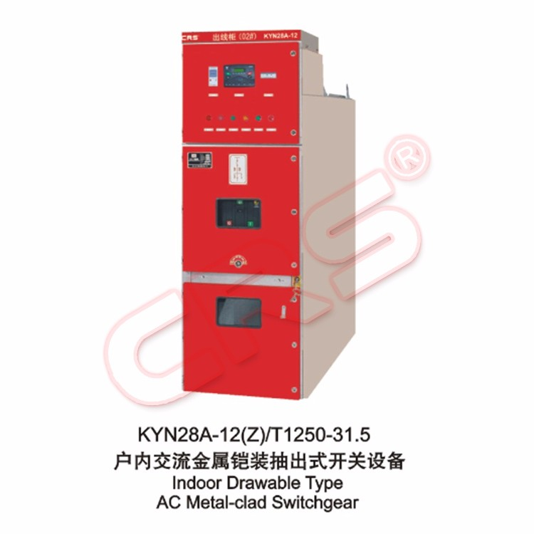 China Supplier Outdoor High Voltage 10Kv Switchgear