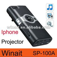 2012 new cheap hot sell mini portable projector