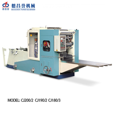 CJ-200/2,CJ-190/2,CJ-180/3 2lane Facial Tissue small business manufacturing machines