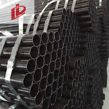 concrete lined steel pipes prices schedule 40 pipe