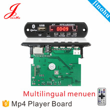 Bluetooth Usb Mp4 Video Player Fm Radio Kit
